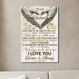 To My Husband I'll Love You For The Rest Of Mine- I Love You Forever and Always 0.75 In & 1.5 In Framed Canvas - Home Decor- Canvas Wall Art
